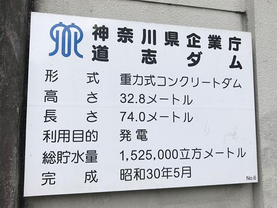 f:id:takahikonojima:20180813110023j:plain