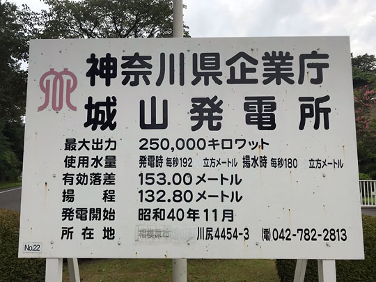 f:id:takahikonojima:20180813110125j:plain