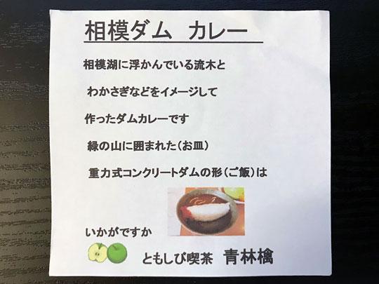 f:id:takahikonojima:20180813110246j:plain