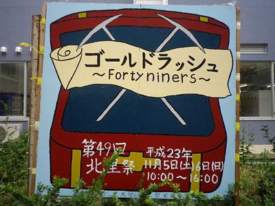 f:id:takahikonojima:20180814090710j:plain