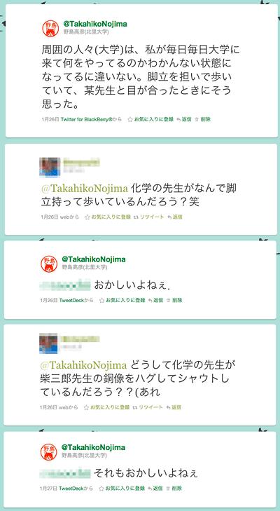 f:id:takahikonojima:20180814173405p:plain