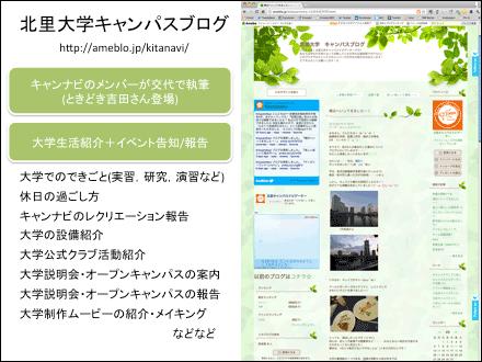 f:id:takahikonojima:20180815163859p:plain