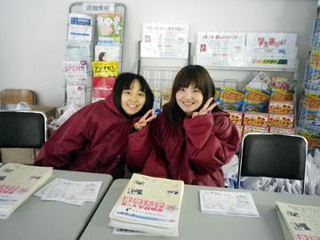 f:id:takahikonojima:20180815170043j:plain