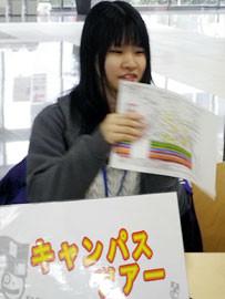 f:id:takahikonojima:20180815170058j:plain