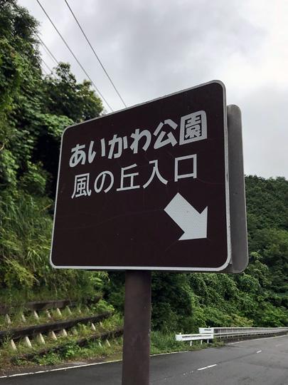 f:id:takahikonojima:20180815194216j:plain