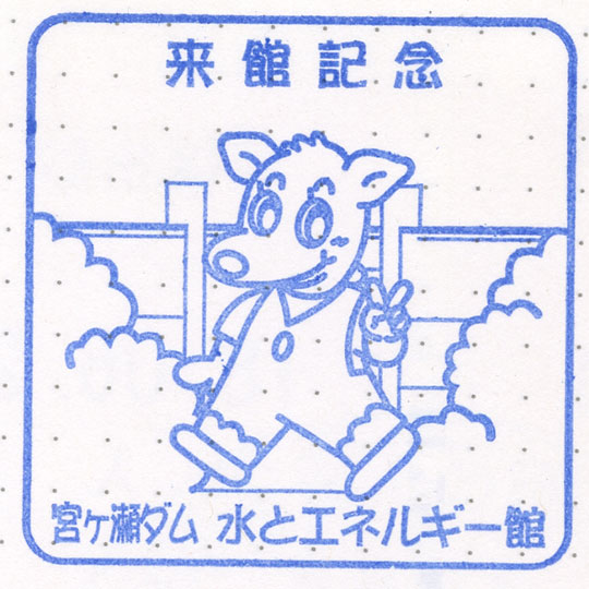 f:id:takahikonojima:20180815194328j:plain