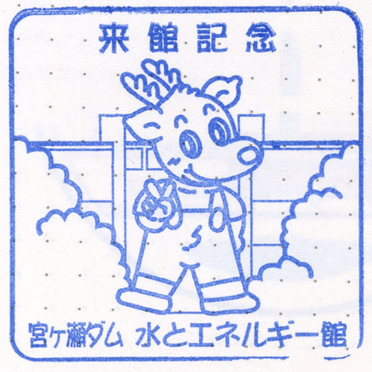 f:id:takahikonojima:20180815194336j:plain