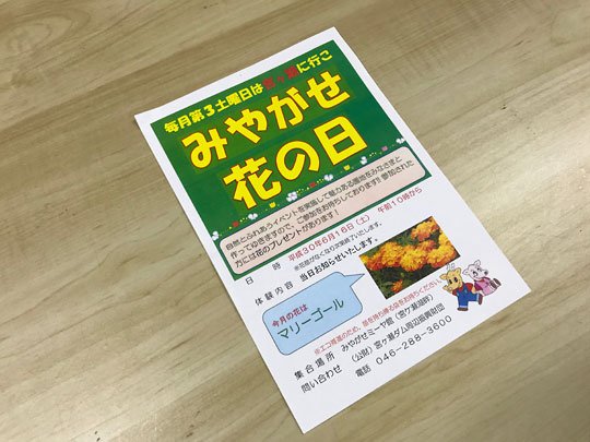 f:id:takahikonojima:20180816133747j:plain