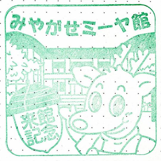 f:id:takahikonojima:20180816135046j:plain