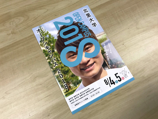 f:id:takahikonojima:20180821173346j:plain