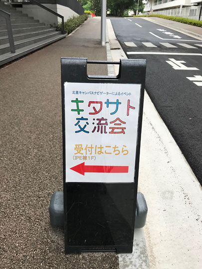 f:id:takahikonojima:20180822151707j:plain
