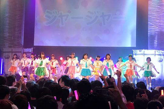 f:id:takahikonojima:20180828153417j:plain