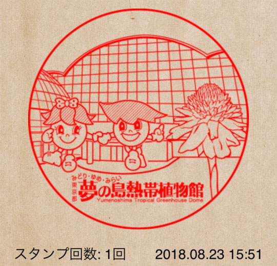 f:id:takahikonojima:20180830173010j:plain
