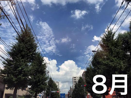 f:id:takahikonojima:20180831144316j:plain