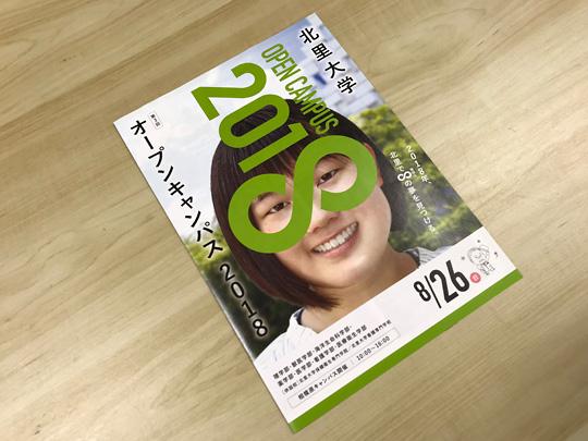 f:id:takahikonojima:20180831153027j:plain