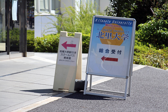 f:id:takahikonojima:20180831153127j:plain