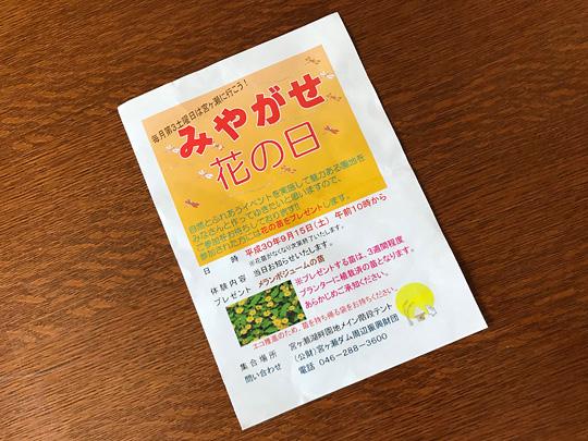 f:id:takahikonojima:20180831174219j:plain