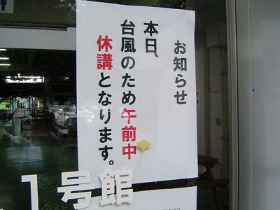 f:id:takahikonojima:20180903161843j:plain