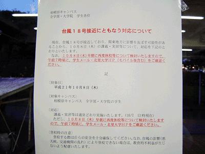 f:id:takahikonojima:20180903161940p:plain