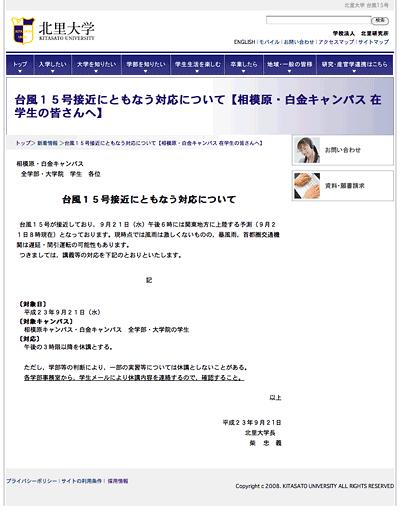 f:id:takahikonojima:20180903162045p:plain