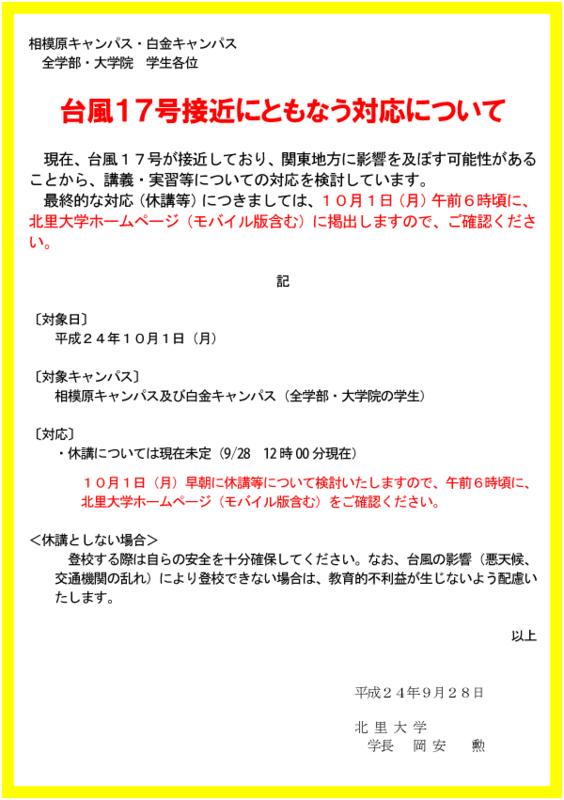 f:id:takahikonojima:20180903162313p:plain