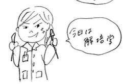 f:id:takahikonojima:20180905182419p:plain