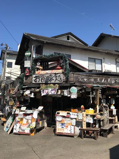 f:id:takahikonojima:20180909110825j:plain