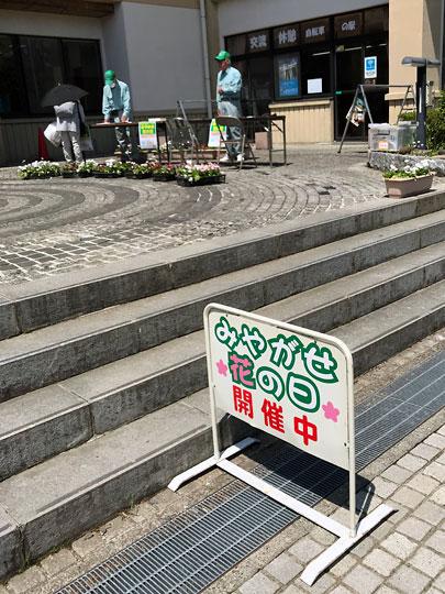 f:id:takahikonojima:20180909112513j:plain