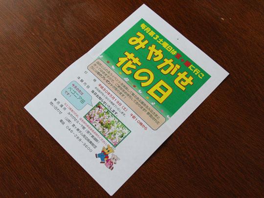 f:id:takahikonojima:20180909112559j:plain