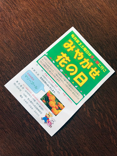 f:id:takahikonojima:20180909114726j:plain