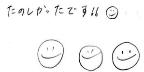 f:id:takahikonojima:20180923211537p:plain
