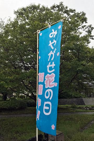 f:id:takahikonojima:20181002170048j:plain