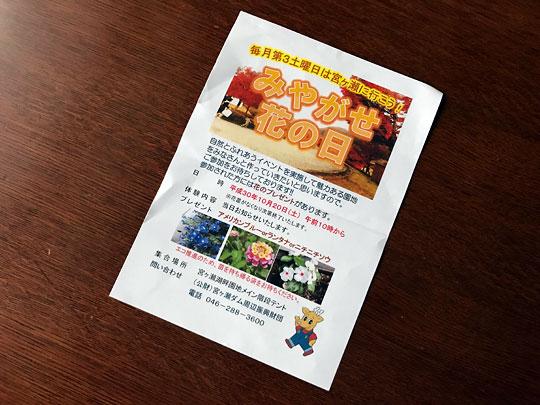 f:id:takahikonojima:20181002170131j:plain