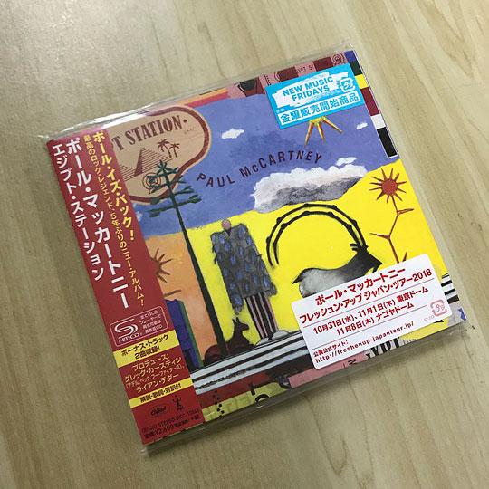 f:id:takahikonojima:20181002175052j:plain