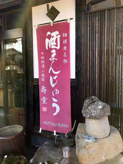 f:id:takahikonojima:20181006215019j:plain