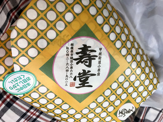 f:id:takahikonojima:20181006215028j:plain