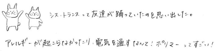 f:id:takahikonojima:20181014184825p:plain