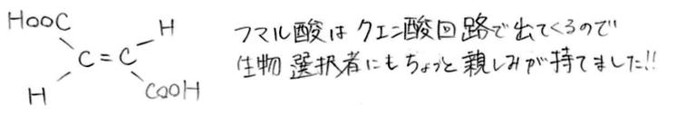 f:id:takahikonojima:20181014184832p:plain