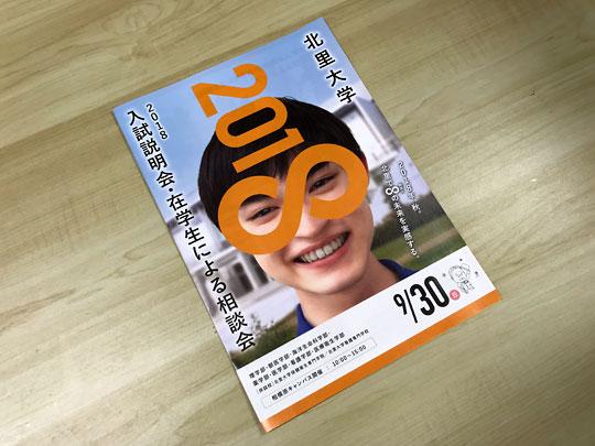 f:id:takahikonojima:20181015164445j:plain