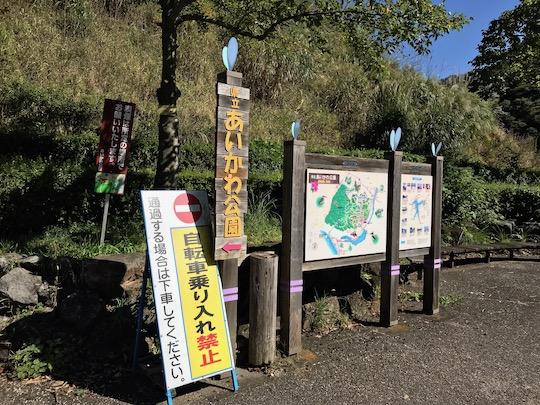 f:id:takahikonojima:20181021124323j:plain