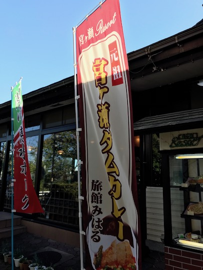 f:id:takahikonojima:20181021143544j:plain