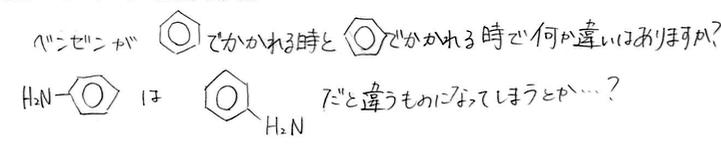 f:id:takahikonojima:20181112185058p:plain