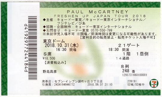 f:id:takahikonojima:20181126234544j:plain