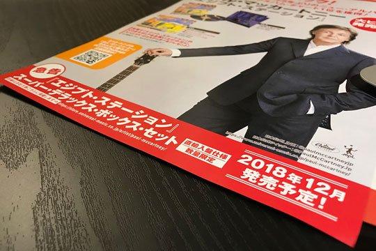 f:id:takahikonojima:20181126234632j:plain