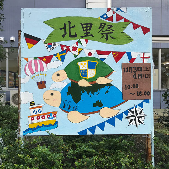 f:id:takahikonojima:20181127135621j:plain