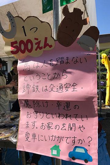 f:id:takahikonojima:20181127135836j:plain