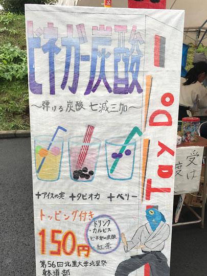 f:id:takahikonojima:20181127140025j:plain