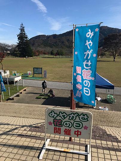 f:id:takahikonojima:20181127145258j:plain