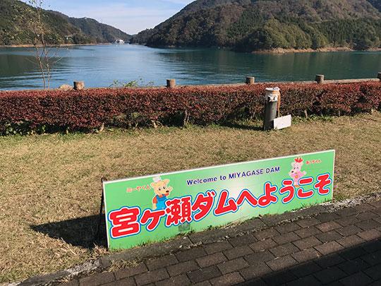 f:id:takahikonojima:20181127145410j:plain