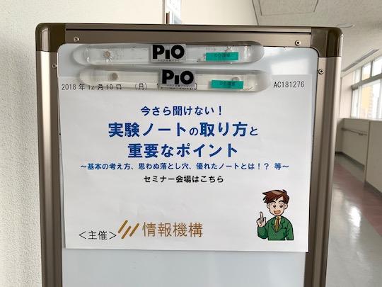 f:id:takahikonojima:20181210121018j:plain
